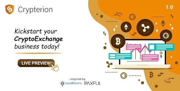 Crypterion Multifeatured Cryptocurrency Exchange Software